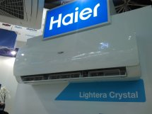 Сплит-системы Haier серия Lightera Crystal (инвертор)