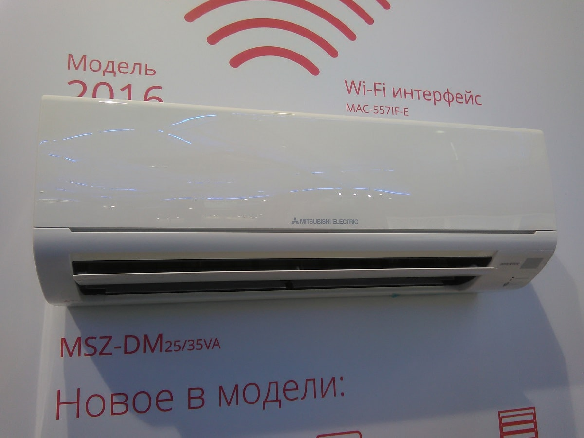 Сплит системы Mitsubishi Electric new 2016